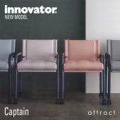 innovator イノベーター Captain キャプテン チェア スチールフレーム キャスター付き カバーリング対応ファブリックカラー:5色 フレームカラー:2色