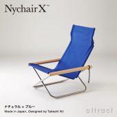 Nychair X ニーチェアエックス フォールディングチェア 折りたたみ 木部カラー:2色(シートカラー:4色) デザイン:新居 猛