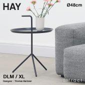 HAY ヘイ DLM サイドテーブル Don't Leave Me Φ48cm