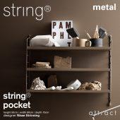 String Pocket Metal ストリング ポケット メタル ウォールシェルフ カラー:全3色 3段 デザイン:ニルス・ストリニング
