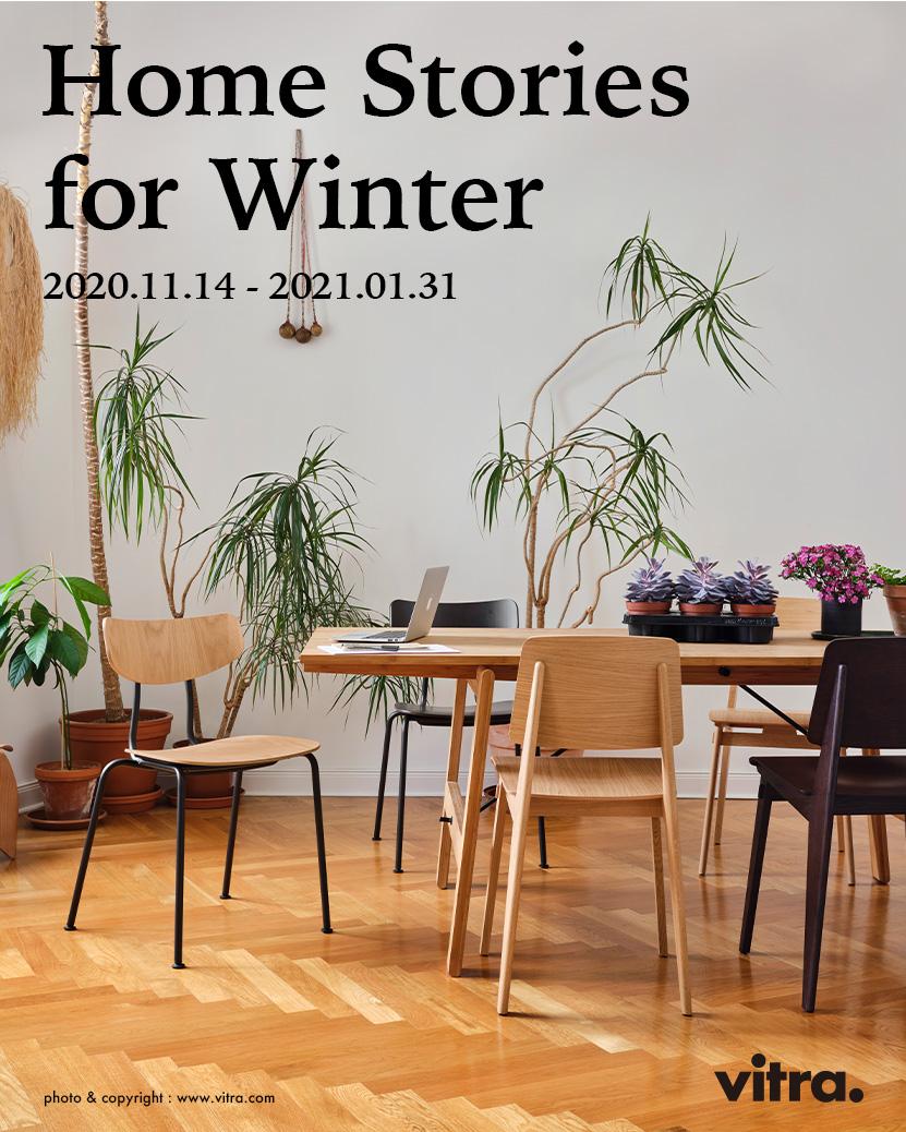 Home Stories foe Winter(ダイニングセットキャンペーン)