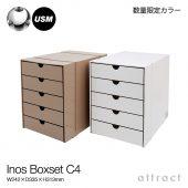 USM Modular Furniture USMモジュラーファニチャー USMイノス ボックスセット C4 サイズ:W242×D335×H312mm カラー:ピュアホワイト・ベージュ 数量限定カラー