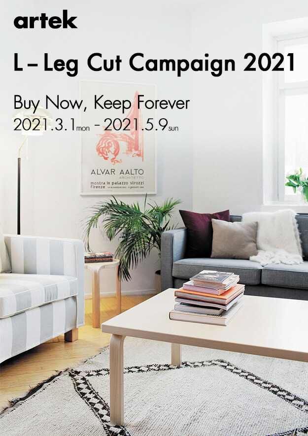 Buy now, Keep Forever L-Leg Cut Campaign 2021