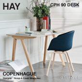HAY ヘイ Copenhague コペンハーグ CPH 90 デスク W130×65cm カラー:全6色 ベース:オーク(クリアラッカー仕上げ) デザイン:ロナン&エルワン・ブルレック