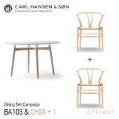 Carl Hansen & Son カールハンセン&サン BA103 Preludia Table プレルディア 円形テーブル Φ110cm 1台 + Yチェア CH24 ビーチ ソープフィニッシュ 2脚セット