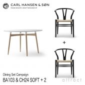 arl Hansen & Son カールハンセン&サン BA103 Preludia Table プレルディア 円形テーブル Φ110cm 1台 + Yチェア CH24 SOFT ビーチ マット仕上げ 2脚セット