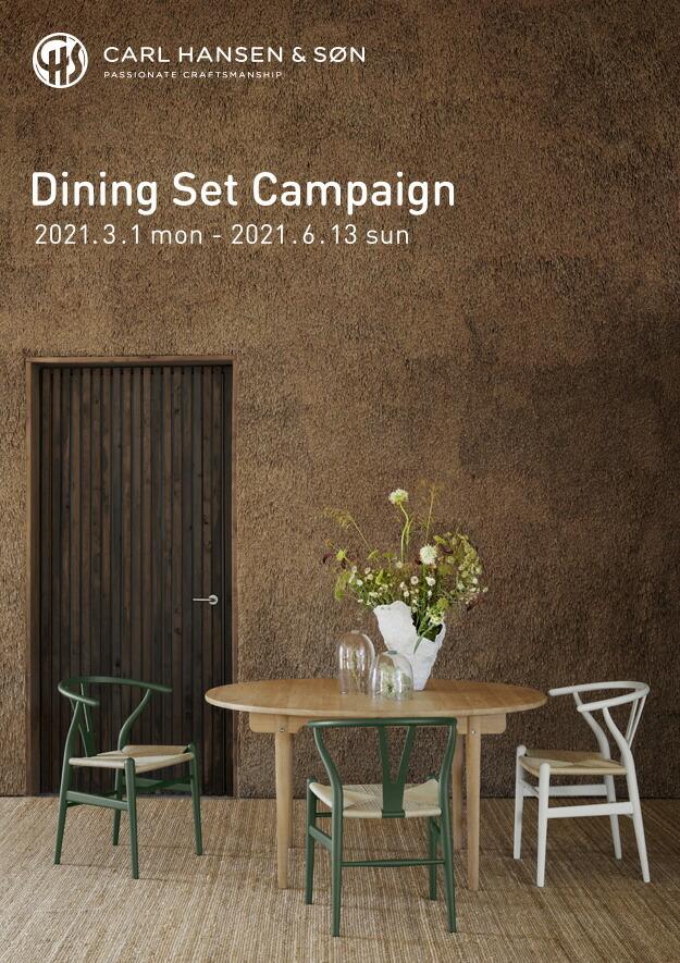 Carl Hansen & Son Dining Set Campaign 2021