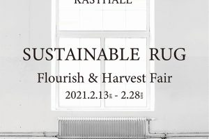 Kasthall Sustainable Rug Fair