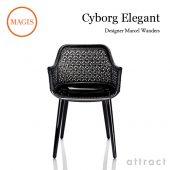 MAGIS マジス Cyborg Wicker Elegant サイボーグ ウィッカー エレガント アームチェア カラー:ブラック SD1714 デザイン:マルセル・ワンダース