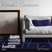 Katsuki Connection カツキ コネクション Rug ラグ MANHATTAN マンハッタン コレクション Avenue アベニュー ウールラグ 非ミュージングウール デザイン:香月 裕子