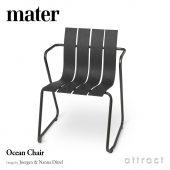mater メーター Ocean Chair オーシャン チェア スタッキング対応 カラー:2色 デザイン:ヨーゲン & ナナ・ディッツェル