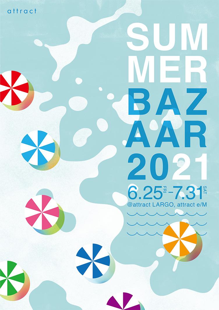 SUMMER BAZAAR 2021
