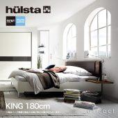 hülsta ヒュルスタ Sleeping System スリーピングシステム ベッド キング 180cm