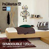 hulsta ヒュルスタ Sleeping System スリーピングシステム ベッド セミダブル 120cm