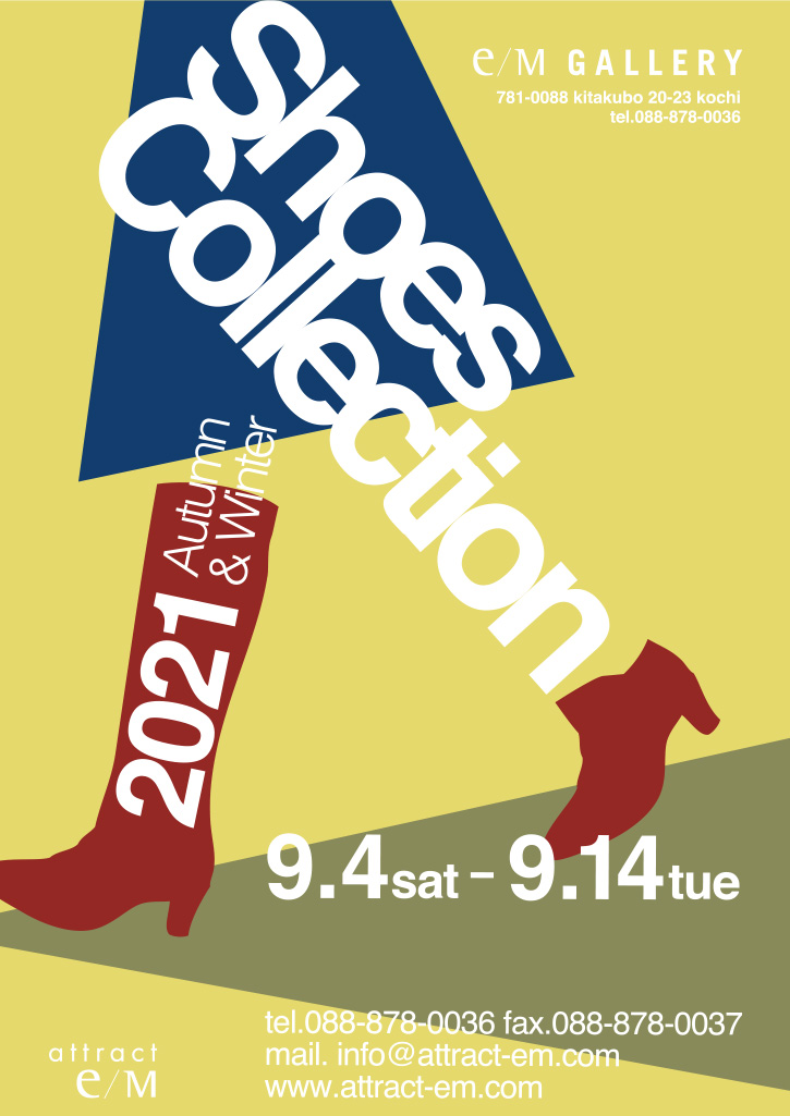 Shoes Collection 2021 Autumn&Winter