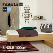 hulsta ヒュルスタ Sleeping System スリーピングシステム ベッド シングル 100cm