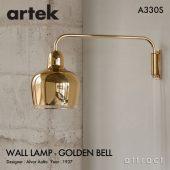 Artek アルテック A330S WALL LAMP ウォールランプ GOLDEN BELL ゴールデンベル カラー:ゴールド デザイン:アルヴァ・アアルト