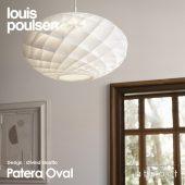 Louis Poulsen ルイスポールセン Patera Oval パテラ オーバル ペンダントライト Φ50cm 照明 カラー:マットホワイト デザイン:オイヴァン・スラート