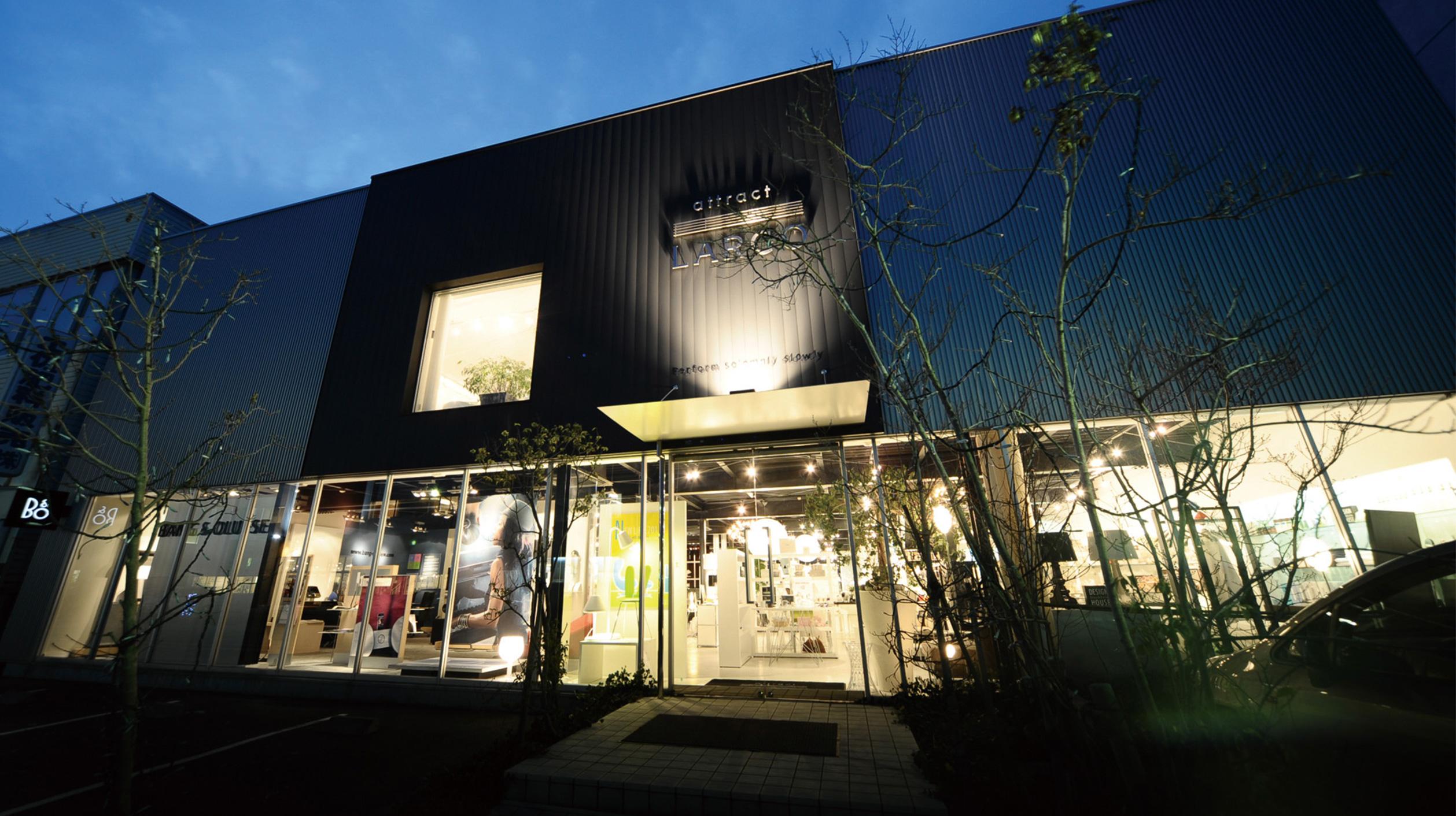 attract LARGO(アトラクト・ラルゴ店)