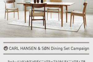Dining Set Campaign 2018