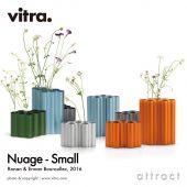 Vitra ヴィトラ Nuage Metallic ヌアージュ メタリック スモールサイズ フラワーベース カラー:5色 デザイン:ロナン&エルワン・ブルレック