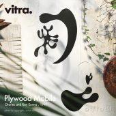 Vitra ヴィトラ Playwood Mobile プライウッド モビール モデル:2種類 デザイン:チャールズ&レイ・イームズ