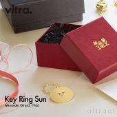 Vitra ヴィトラ Key Ring Sun キーリング サン キーホルダー カラー:ゴールド デザイン:アレキサンダー・ジラード