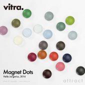 Vitra ヴィトラ Magnet Dots マグネット ドッツ 磁石 カラー:4種類 1箱5個入り デザイン:ヘラ・ヨンゲリウス
